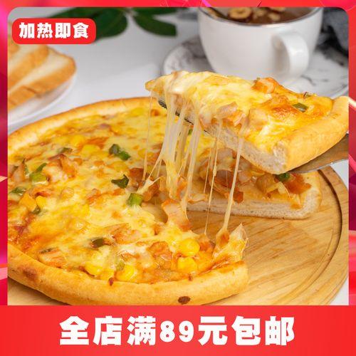 加热即食早餐微波炉半速冻速食奥尔良鸡肉披萨比萨9寸