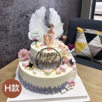 网红花仙子小仙女生日蛋糕天使娃娃翅膀520蛋糕抖音创意定制女生同城