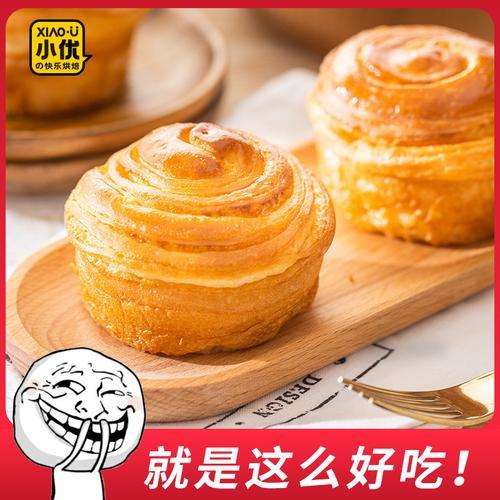 黄油面包小优手撕面包早餐上班零食好吃不贵的小面包淘宝吃货 9.25元