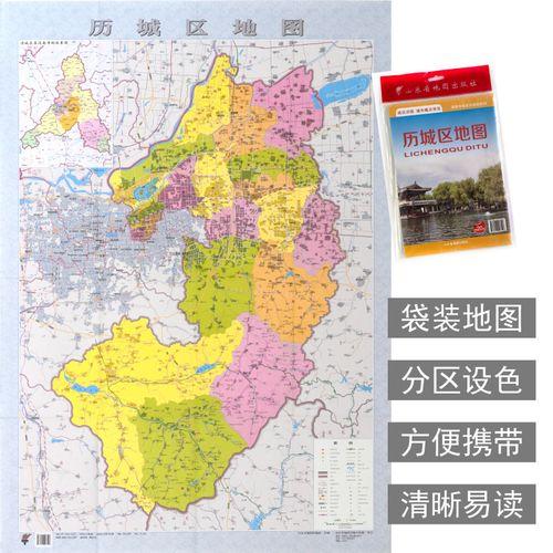 历城区地图 济南市各区县地图系列 政区详图 城市概况预览 山东省地图