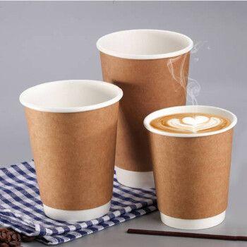 一次性杯子果汁奶茶杯 一次性纸杯办公商务咖啡杯 外带打包杯豆浆热饮
