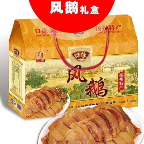 扬州特产风鹅手撕风干鹅咸鹅盐水老鹅即食真空包装味