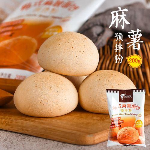 成功烘焙韩式麻薯面包预拌粉200g*2包 做欧包糕点预拌