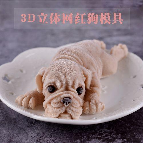 3d立体网红狗硅胶慕斯蛋糕模具沙皮狗脏脏狗冰激凌网