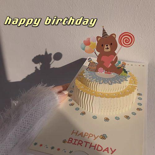 3d立体蛋糕生日贺卡diy写字可爱高级创意精致ins风送