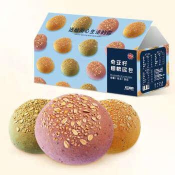 面包代餐饱腹感强早餐食品粗粮3味混合 奇亚籽粗粮欧包【紫薯+南瓜