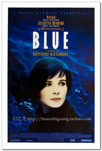 蓝白红三部曲之蓝/基耶斯洛夫斯基/电影海报/艺术电影