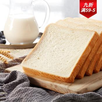 12*12规格大号学生早餐面包片三明治商用早餐切片大全麦吐司面包 12*