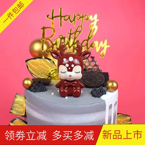 塑料可爱梅花小鹿卡通公仔甜品台生节日聚会烘焙蛋糕