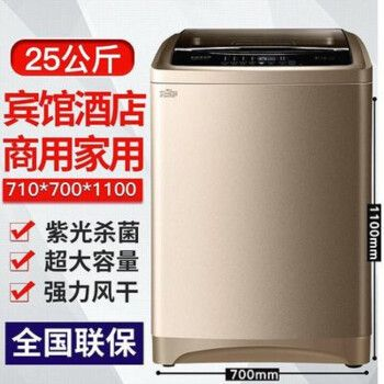 德国派克26公斤商用洗衣机超大型容量全自动风干洁桶智能蓝光20家用