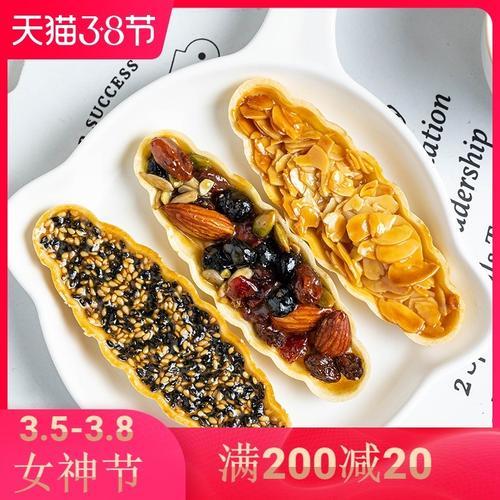 糯米船300只 网红糯米船半成品焦糖杏仁片酥脆防风林