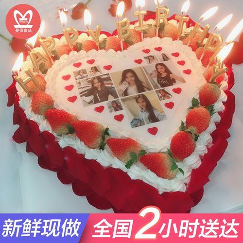网红玫瑰花数码照片生日蛋糕同城配送当日送达 送男女