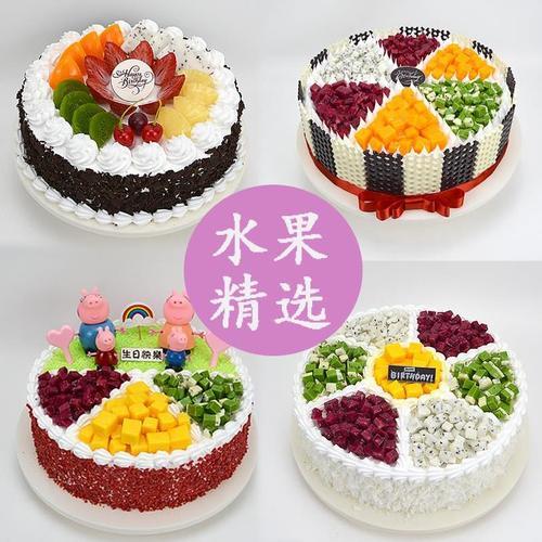 水果蛋糕商用假蛋糕老人过寿生日蛋糕模型欧式创意定制小汽车寿字