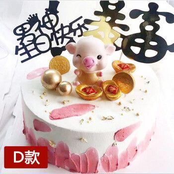 卡通创意小猪生肖可爱儿童情侣生日蛋糕 同城配送订送