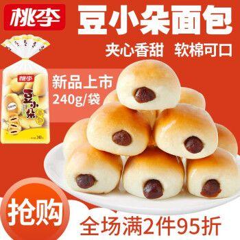 桃李豆小朵面包480g 红豆沙馅夹芯糕点小餐包网红休闲