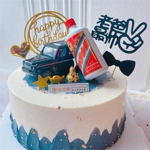 酒瓶蛋糕装饰烟酒塑料盒摆件男士父亲生日蛋糕暴富蛋糕插牌