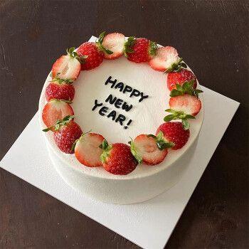生日蛋糕同城配送网红定制2021新年聚会跨年元旦手绘草莓水果现做现送