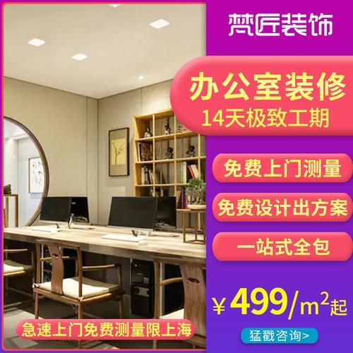 上海教育培训机构装修网红直播间早教中心舞蹈教室自习室装饰设计