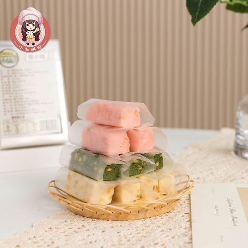 可食用糯米纸 手工雪花酥牛轧糖阿胶糕包装纸 diy烘焙