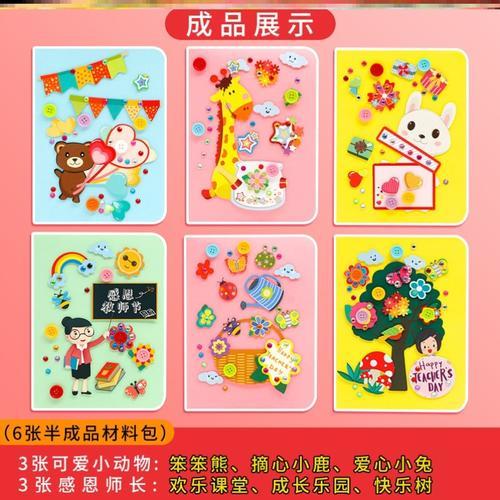 制作贺卡的硬纸套装手工学生儿童幼儿园diy美术彩色厚卡纸a4纸硬