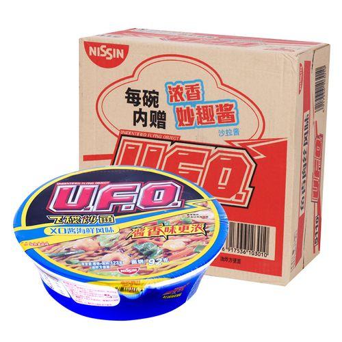 日清方便面 ufo飞碟炒面 干拌面 碗面 泡面 方便面整箱 批发 飞碟xo酱