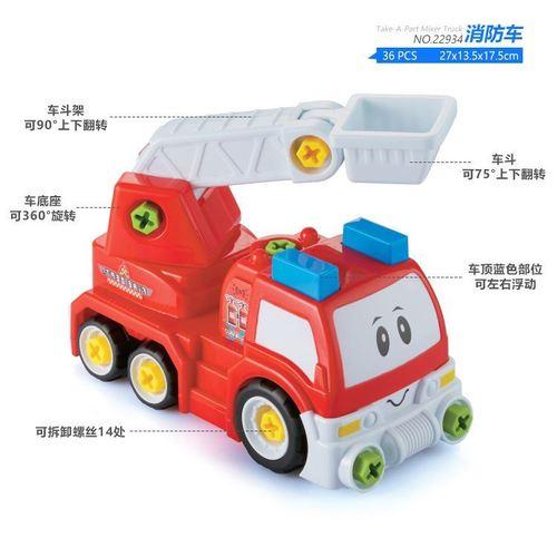 拆装工程车玩具套装动画片动手叉车礼物螺丝拼搭大号