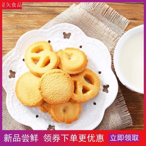 大润谷丹麦风味黄油曲奇饼干网红办公室代餐零食铁盒