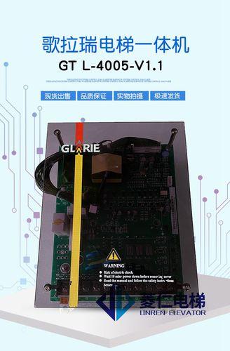 歌拉瑞电梯一体机/变频器 gt l-v-4005-v1.1 pd-56b/61a 质量保证