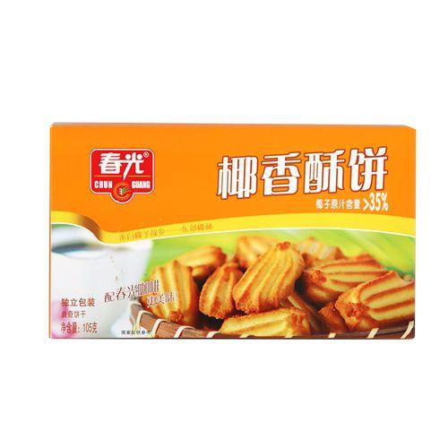 海南特产春光椰香酥饼105g*3椰香饼干代餐小饼干办公