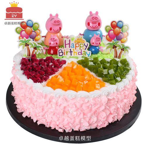 2021新款网红蛋糕模型羽毛花仙子生日蛋糕模型仿真