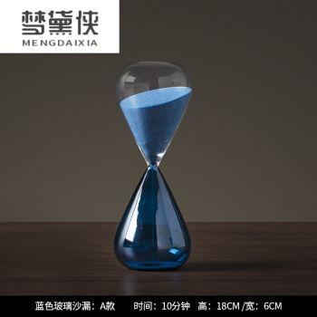 梦黛侠现代简约玻璃沙漏摆件家居客厅桌面饰品摆件创意时间沙漏计时器