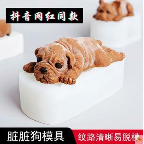 慕斯面包哈皮硅胶膜法式烘焙网红狗狗蛋糕磨具小狗沙皮狗模型模.