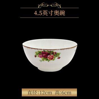 longchang唐山隆昌骨瓷碗中式家用 碗筷 饭碗 深盘 高