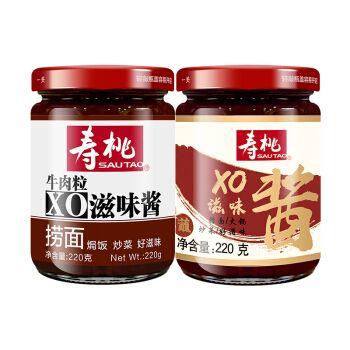 寿桃xo滋味酱 牛肉粒酱组合 招牌拌面捞面炒菜蒸鱼调味酱 220g/瓶
