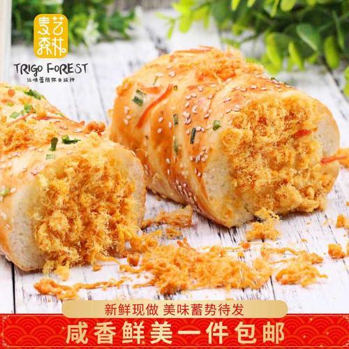 肉松面包葱香卷零食小吃鸡蛋糕早餐糕点点心网红甜品香葱蛋糕卷
