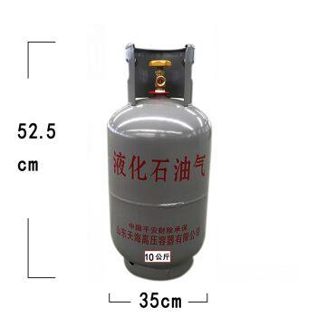 19年新阀门液化气空罐10kg便携式家用公斤液化气自闭空罐钢瓶煤气瓶