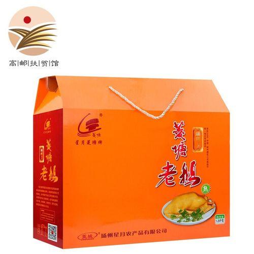 【高邮扶贫馆】菱塘 风鹅礼盒装1.28kg 扬州特产凤鹅