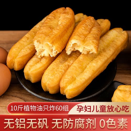 无铝无矾安心健康油条25根半成品营养早餐家用油条