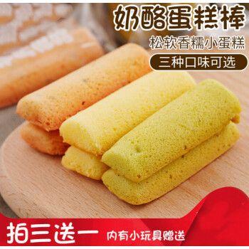 微帆 奶酪蛋糕棒幼儿零食口水棒儿童早餐营养软饼干