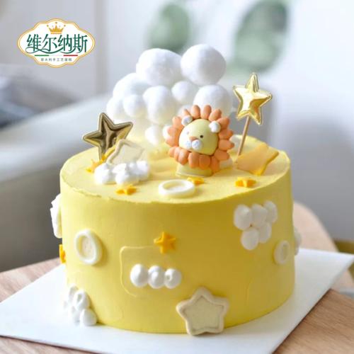 阳光小狮子奶油蛋糕(6英寸,8英寸)