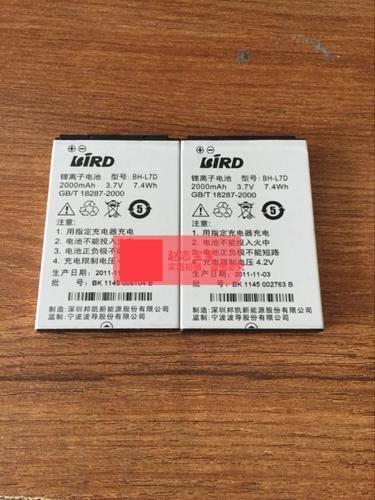 适用于波导bh-l7d电池  bh-l7c电池 两个触点电池1500