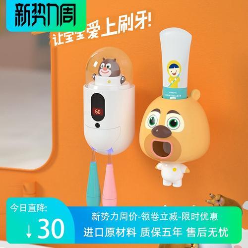 熊出没卡通儿童牙刷消毒器智能紫外线菌带烘干双人