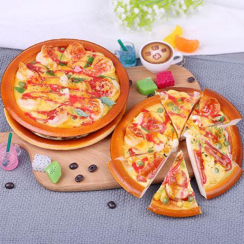 仿真披萨pizza模型假食物海鲜培根香肠披萨儿童玩具
