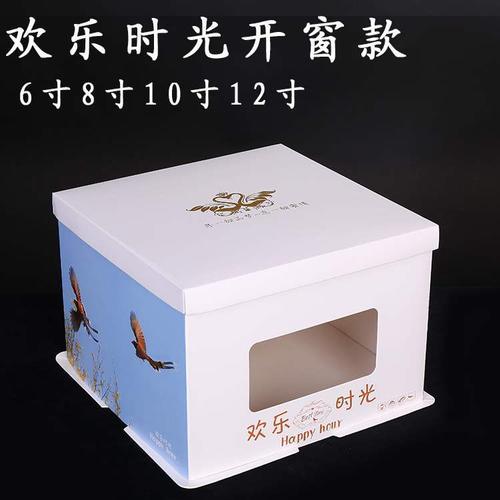 新款3合1蛋糕包装盒手提盒半透明烘焙点心盒礼盒8寸10
