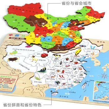 2021生日礼物中国地图儿童磁性大号世界地图学生地理学习玩具拼图成人