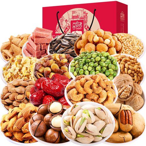 坚果礼盒18包 每日坚果炒货干果网红休闲零食大礼包散装食品 包邮