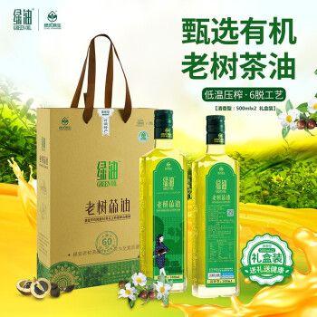 绿油绿优原生有机纯正老树山茶油500ml高山野生茶籽油