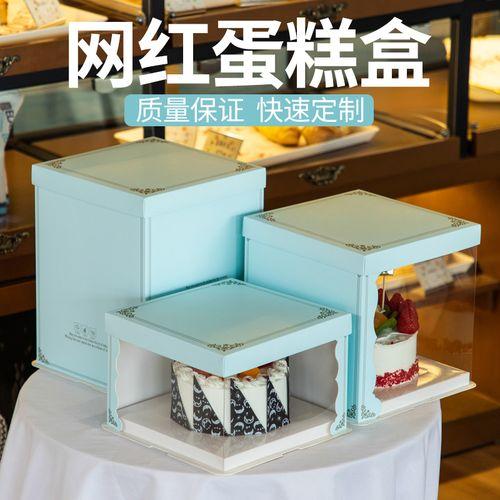 半透明蛋糕盒6/8/10/12寸三合一双层加高网红蛋糕包装