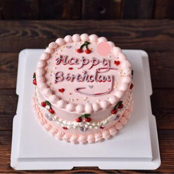 南茶郎网红ins创意复古手绘裱花生日蛋糕当日送达送男生女生情侣朋友