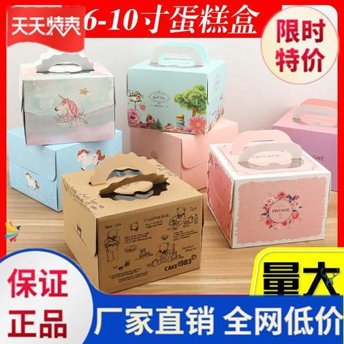 蛋糕盒子透明方形小便携烘焙糕点盒工具便携式2020甜品盒耐用